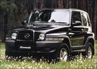 Thumbnail 1997-2000 Daewoo Korando Workshop Repair Service Manual BEST DOWNLOAD